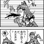 サバゲ4コマ 鮮血 byユメピョン