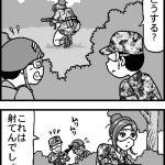 サバゲ4コマ 女性兵士 byユメピョン