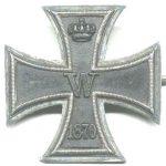 ドイツ軍の象徴的勲章「鉄十字章」