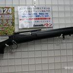 Gunsmithバトン アキバ店にて