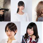J-WAVEラジオ番組 HELLO  WORLDでサバゲー特集 5/29 22:00