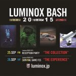 【イベント】『LuminoxBASH2015』 開催 Luminoxの原点・元Navy SEALs隊員緊急来日!! その世界を体感せよ!