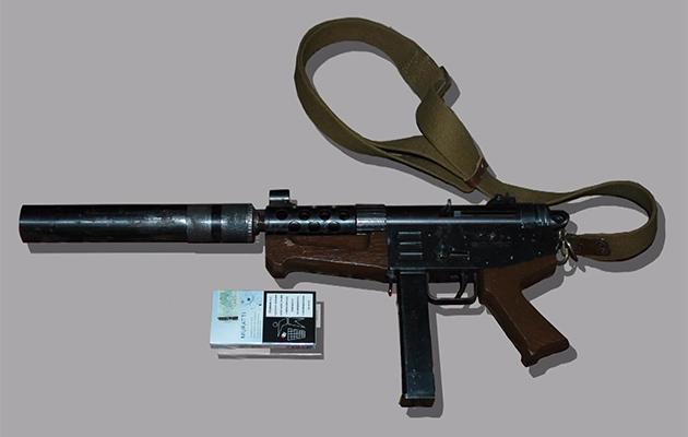 ドネツク短機関銃