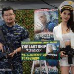 橋本マナミがセクシーミリコスで登場! 『ザ・ラストシップ』サバゲーで戦う!!
