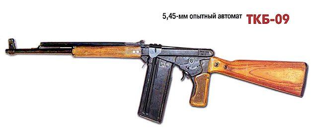 ТКБ-09 1-630