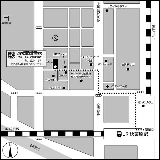 秋葉ブログ用map