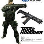 東京マルイのSGR-12がトールハンマーとして限定モデル化