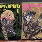 『サバゲっぱなし』第2巻発売記念 坂崎ふれでぃ先生サイン会 AIRSOFT ZONE DELTA