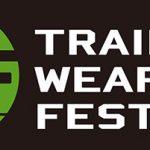 トレーニングウエポンの祭典『トレフェス』が2019年6月に開催!