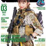 PEACE COMBAT(ピースコンバット) Vol.29 井上編集長より