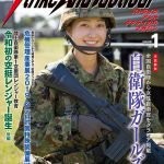 SATマガジン 2020年1月号発売! 浅香編集長より