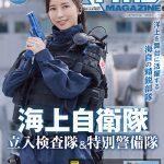 月刊アームズマガジン2021年9月号 毛野ブースカから