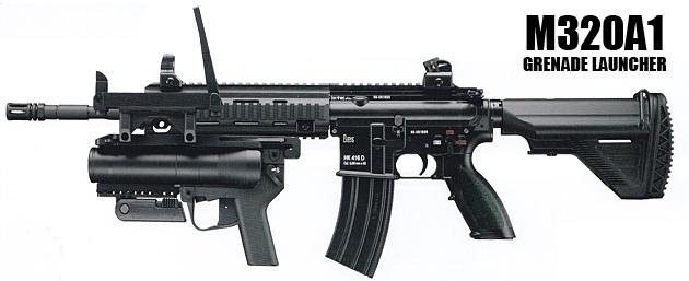 M320A1グレネードランチャー
