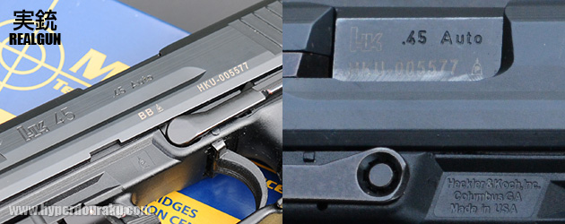 HK45の実銃刻印