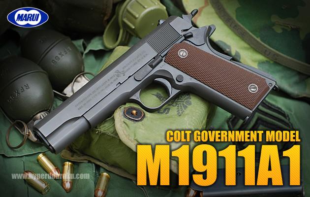 東京マルイ ガスBLKガン M1911A1 COLT GOVERNMENT レビュー