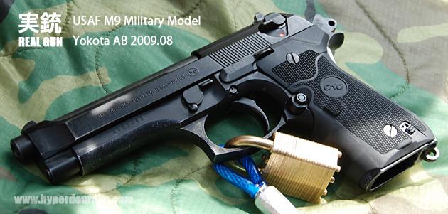 미 공군의 M9 권총 실총