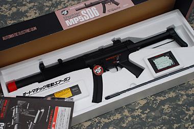 電動ガン H&K MP5 SD6 エアガン 東京マルイ エアーガン
