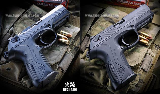 Px4 실총과 모양 비교 2