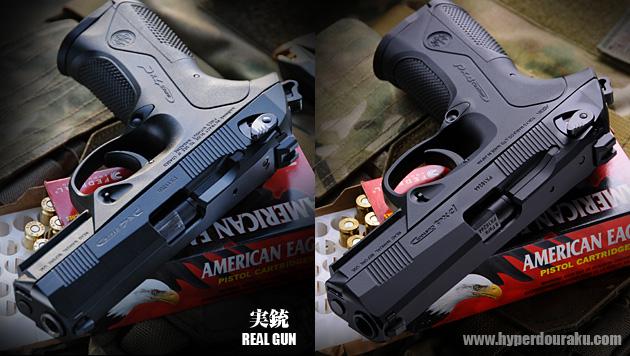 Px4 실총과 형상 비교 3
