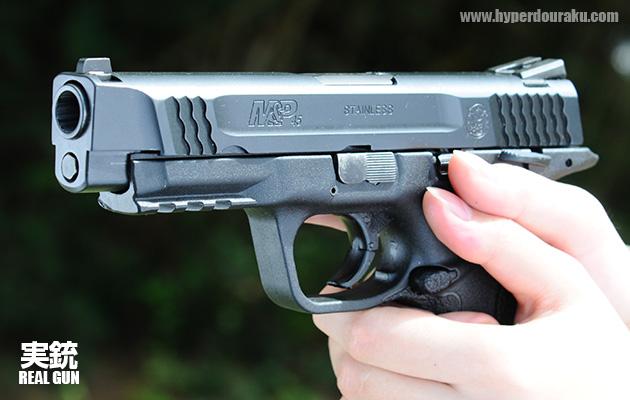 실총의 M & P45
