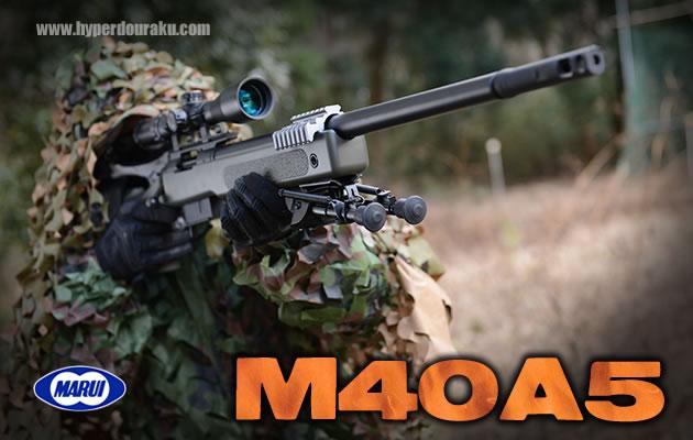 도쿄 마루이 에어건 M40A5