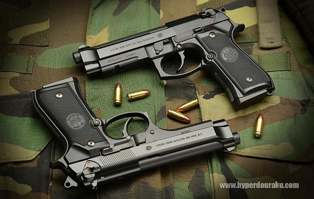 M9A1 비교
