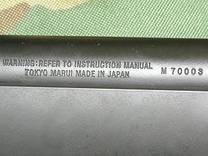M70003と実銃のM700を意識している