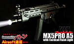 第5回 ICS MX5PRO A5 with Tactical Flash Light Handguard