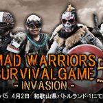 関西へ侵略開始!! MAD WARRIORS SURVIVAL GAME 5