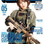 PEACE COMBAT(ピースコンバット) Vol.30 井上編集長より