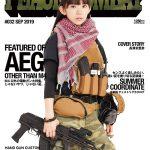 PEACE COMBAT(ピースコンバット) Vol.32 井上編集長より