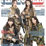 PEACE COMBAT(ピースコンバット) Vol.42 井上編集長より