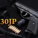 KSC P230JP(HW)が再生産