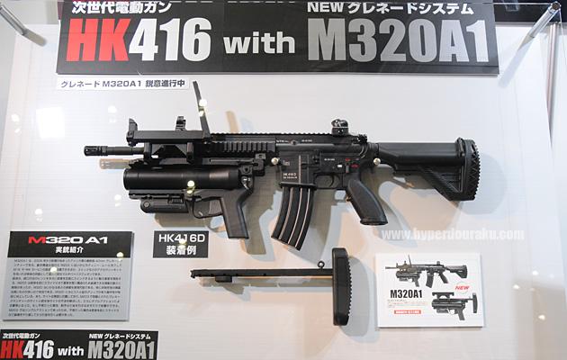 HK416D M320A1