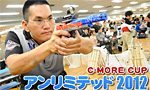 C-MORE CUP アンリミテッド2012