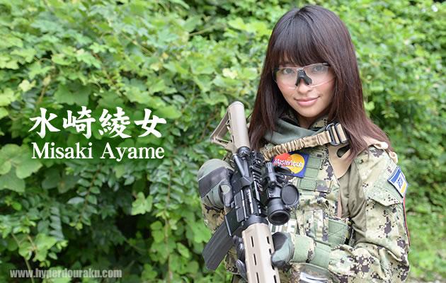 水崎綾女の画像 p1_12