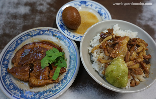 魯肉飯の画像 p1_13